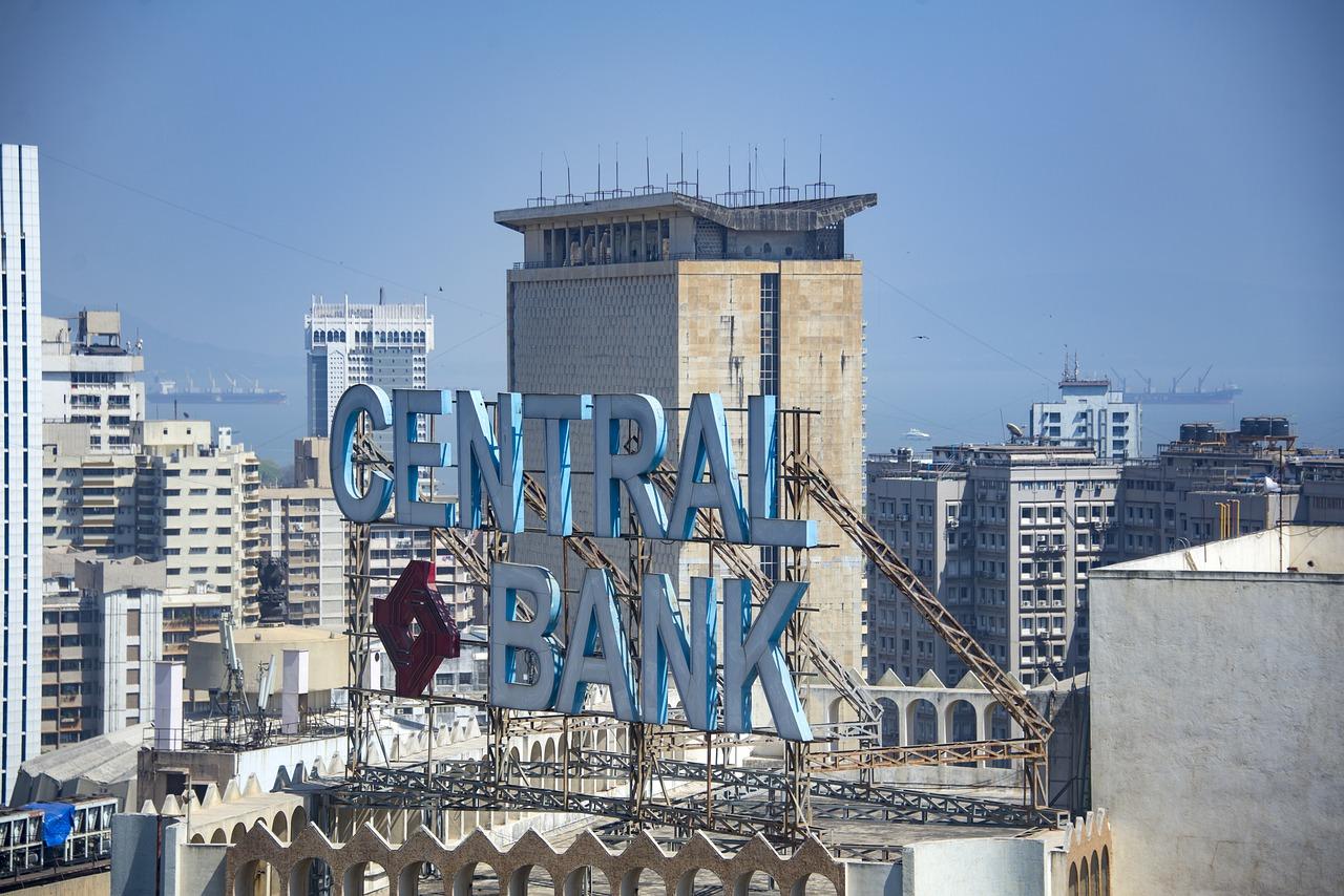中央銀行とは、役割